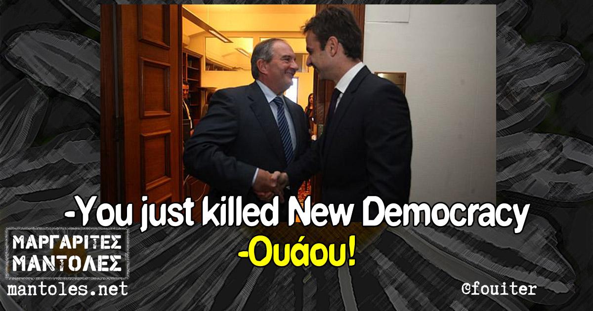 -You just killed New Democracy - Ουάου!