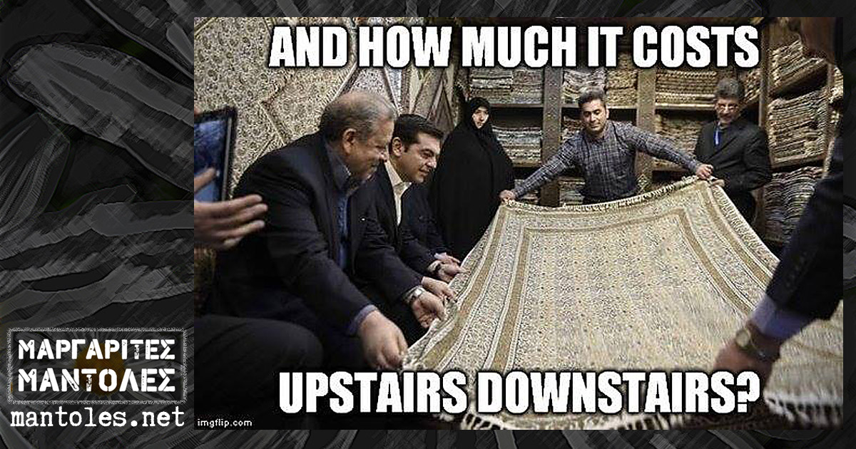 And how much it costs upstairs downstairs?