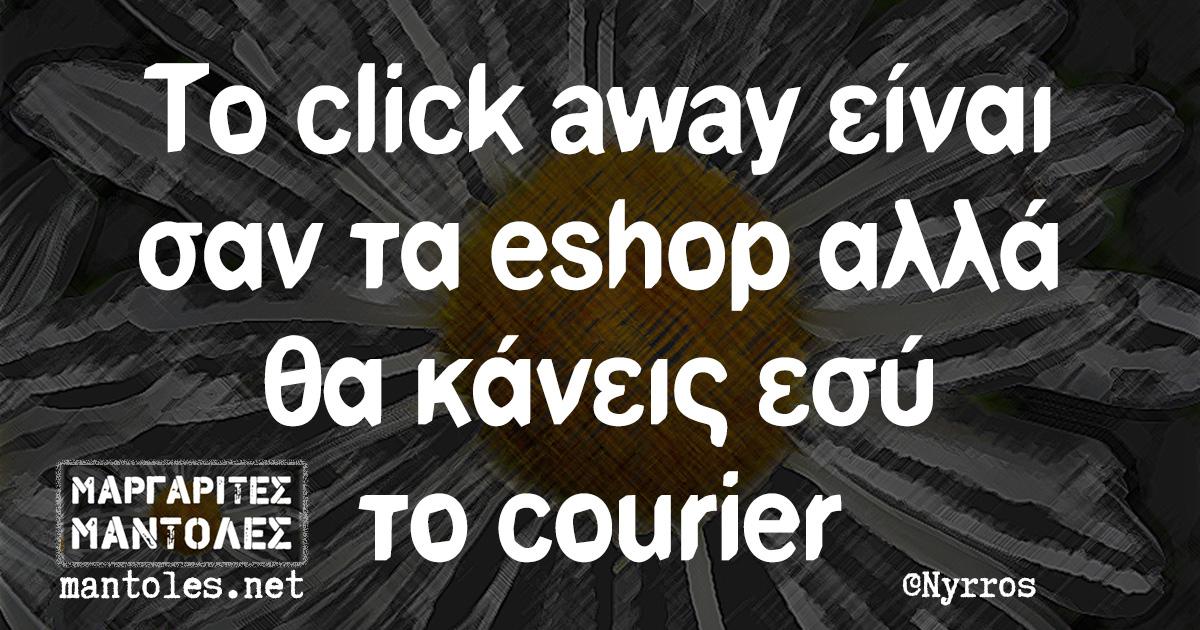 Το click away είναι σαν τα eshop αλλά θα κάνεις εσύ το courier