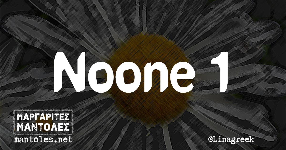 Noone 1